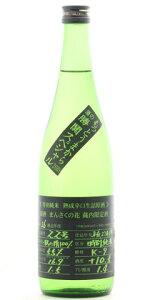 ☆【日本酒ひやおろし】まんさくの花特別純米もっとうまから勝鬨スペシャル25BY720ml