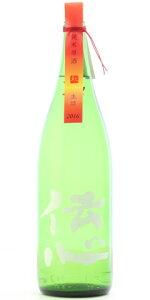 ☆【日本酒ひやおろし】伝心(でんしん)純米原酒生詰秋1800ml※クール便発送