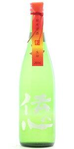 ☆【日本酒ひやおろし】伝心(でんしん)純米原酒生詰秋720ml※クール便発送