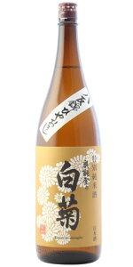 ☆【日本酒ひやおろし】特別純米原酒八反錦ひやおろし1800ml