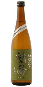 ☆【日本酒しぼりたて】鶴齢(かくれい)特別純米美山錦生原酒720ml※クール便発送