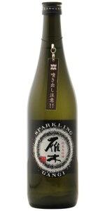 ☆【開栓注意】【日本酒】雁木(がんぎ)純米大吟醸活性にごり720ml※クール便発送