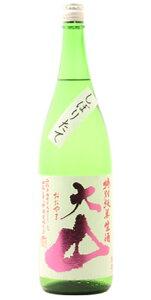 ☆【日本酒/しぼりたて】大山(おおやま)特別純米生酒初しぼり新酒1800ml※クール便発送