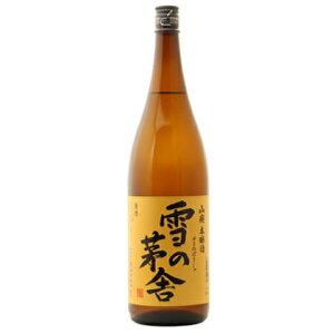 ☆【日本酒】雪の茅舎(ゆきのぼうしゃ)山廃本醸造1800ml