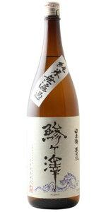 ☆【日本酒】鯵ヶ澤(あじがさわ)特別純米無濾過生原酒1800ml※クール便発送