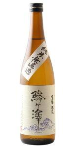 ☆【日本酒】鯵ヶ澤(あじがさわ)特別純米無濾過生原酒720ml※クール便発送
