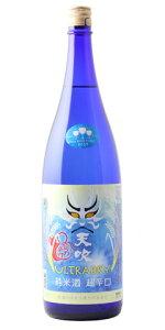 ☆【日本酒/夏酒】天吹(あまぶき)純米酒超辛口うるとらDRY1800ml