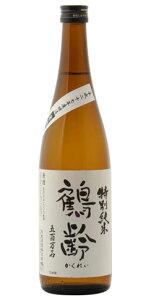 ☆【日本酒】鶴齢(かくれい)特別純米五百万石寒熟720ml