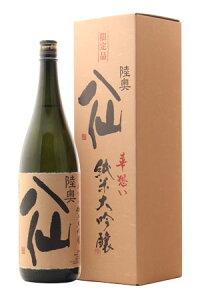☆・【日本酒】陸奥八仙(むつはっせん)純米大吟醸華想い401800ml※クール便発送