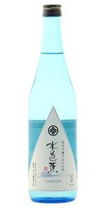 ○【日本酒】水芭蕉(みずばしょう)純米中汲み袋取り生酒720ml