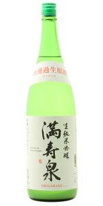 ☆【日本酒】満寿泉(ますいずみ)純米吟醸無濾過生原酒おりがらみ1800ml※クール便発送