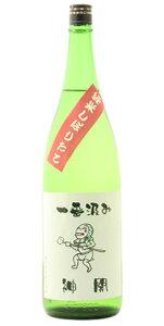 ☆【日本酒/しぼりたて】神開(しんかい)純米生原酒一番汲みおりがらみ1800ml※クール便発送