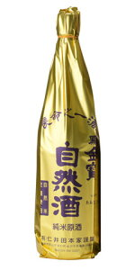 ☆【日本酒】金寶自然酒(きんぽうしぜんしゅ)生もと純米原酒1800ml
