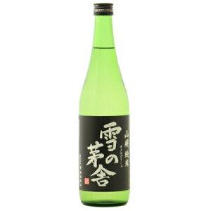 ☆【日本酒】雪の茅舎(ゆきのぼうしゃ)山廃純米720ml