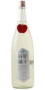 ☆【日本酒/夏酒】甲子(きのえね)KINOENEAPPLE純米吟醸生1800ml※クール便発送