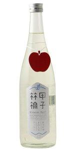 ☆【日本酒/夏酒】甲子(きのえね)KINOENEAPPLE純米吟醸生720ml※クール便発送