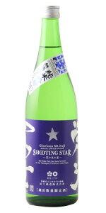 ☆【日本酒/夏酒】栄光冨士(えいこうふじ)純米吟醸無濾過生原酒ShootingStar-夏の流れ星-720ml※クール便発送