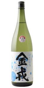 ☆【日本酒/夏酒】金戎(きんえびす)純米吟醸無濾過生原酒限定夏酒1800ml※クール便発送