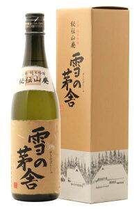 ☆・【日本酒】雪の茅舎(ゆきのぼうしゃ)秘伝山廃純米吟醸720ml