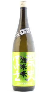 ☆【日本酒】栄光冨士(えいこうふじ)純米大吟醸無濾過生原酒酒未来50%1800ml※クール便発送
