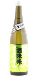 ☆【日本酒】栄光冨士(えいこうふじ)純米大吟醸無濾過生原酒酒未来50%720ml※クール便発送
