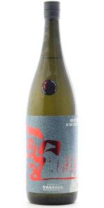 ☆【日本酒ひやおろし】聖(ひじり)特別純米槽場直詰ひやおろし1800ml