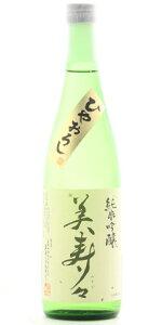 ☆【日本酒ひやおろし】美寿々(みすず)純米吟醸ひやおろし720ml