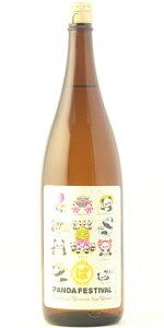 ☆【日本酒ひやおろし】たけのその辛口生もと純米酒ぱんだ祭り1800ml