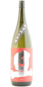 ☆【日本酒】旦(だん)山廃純米吟醸無濾過生原酒備前雄町1800ml※クール便配送