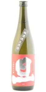 ☆【日本酒】旦(だん)山廃純米吟醸無濾過生原酒備前雄町720ml※クール便配送