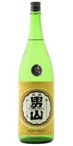 ☆【日本酒/しぼりたて】陸奥男山(むつおとこやま)CLASSIC普通酒ヌーボー生1800ml※クール便発送