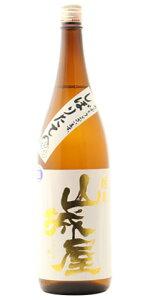 ☆【日本酒/しぼりたて】山城屋(やましろや)純米しぼりたて1800ml※クール便発送