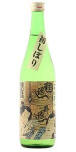 ☆【日本酒/しぼりたて】臥龍梅(がりゅうばい)純米吟醸生原酒720ml※クール便発送