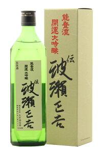☆・【日本酒】開運(かいうん)大吟醸伝・波瀬正吉720ml