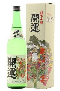 ☆・【日本酒】開運(かいうん)特撰純米吟醸720ml