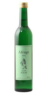 ☆【日本酒】木戸泉(きどいずみ)AfrugeNo.1(アフルージュNo.1)純米酒2014500ml