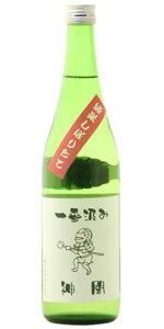 ☆【日本酒/しぼりたて】神開(しんかい)純米生原酒一番汲みおりがらみ720ml※クール便発送