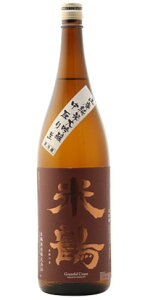 ☆【日本酒】米鶴(よねつる)山廃純米大吟醸中取り生原酒1800ml※クール便発送