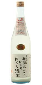 ☆【日本酒/しぼりたて】寿喜心(すきごころ)純米吟醸家族だけで手間暇かけて仕込んだにごり酒生720ml※クール便発送