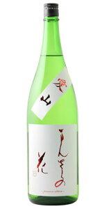 ☆【日本酒】まんさくの花純米吟醸「巡米吟醸」愛山1800ml