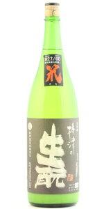 ☆【日本酒】梅津(うめつ)の生もと笊27/60黒ラベル1800ml