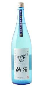 ☆【日本酒】竹雀(たけすずめ)純米無濾過生原酒超辛口1800ml※クール便発送