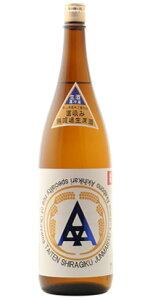☆【日本酒】大典白菊(たいてんしらぎく)純米生酒トリプルA1800ml※クール便発送