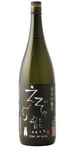 ☆【日本酒】えぞ乃熊(えぞのくま)純米吟醸火入(黒ラベル)1800ml