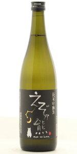 ☆【日本酒】えぞ乃熊(えぞのくま)純米吟醸火入(黒ラベル)720ml