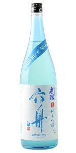 ☆【日本酒/夏酒】刈穂(かりほ)六舟純米吟醸サマーミスト1800ml※クール便発送