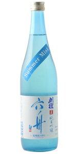 ☆【日本酒/夏酒】刈穂(かりほ)六舟純米吟醸サマーミスト720ml※クール便発送