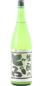 ☆【日本酒】生もとのどぶ純米にごり13号27BY1800ml
