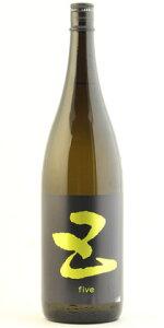 ☆【日本酒】五橋(ごきょう)五(five)純米生原酒白糀イエロー1800ml※クール便発送