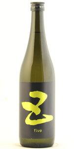 ☆【日本酒】五橋(ごきょう)五(five)純米生原酒白糀イエロー720ml※クール便発送